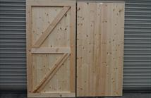 Matchboard Gate Untreated