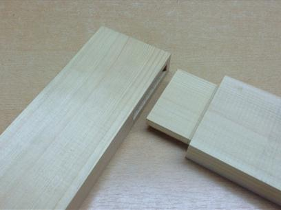 Mortise and Tenon Joint Open