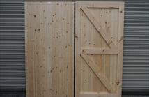 Mortice & Tenon Joint Gate